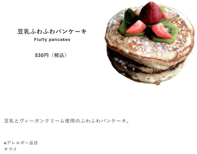 WordPressカフェ・レストラン用テーマ1