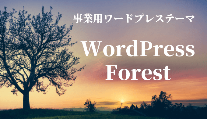 WordPress Forest